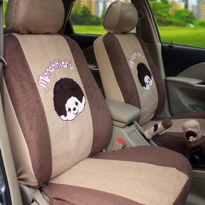 qc:新款蒙奇奇 汽车座椅套 通用座套 卡通四季坐套 深