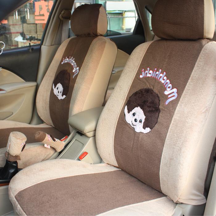 qc:新款蒙奇奇 汽车座椅套 通用座套 卡通四季坐套 咖啡色