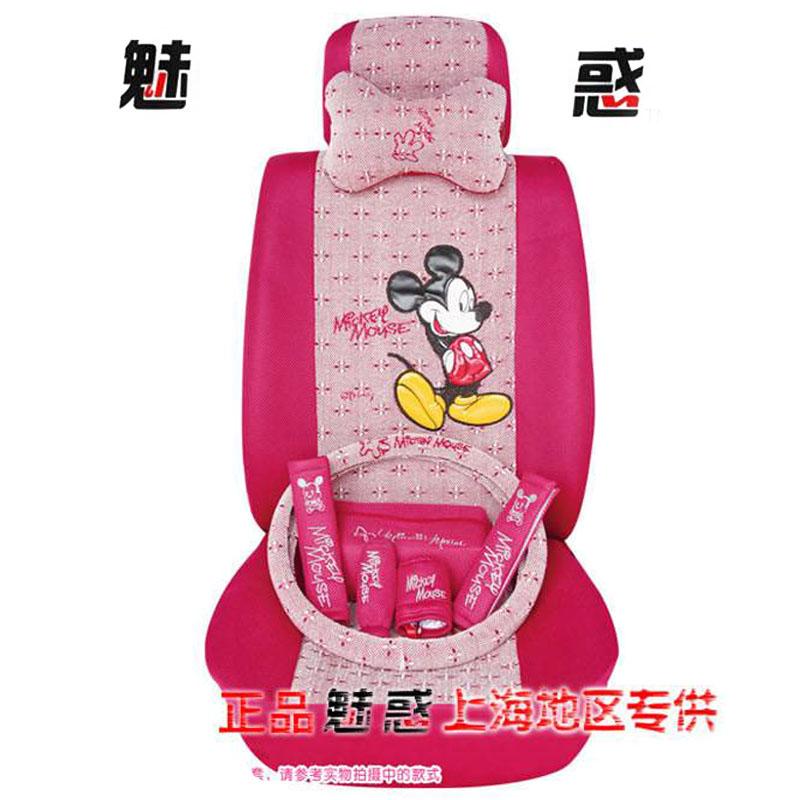 踏维卡冰丝通用座椅套 18件汽车座套 红 009装饰内饰高清图片