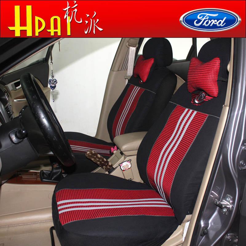 椅套/汽车座套/坐套