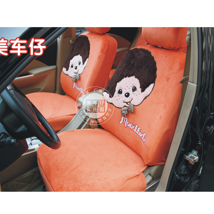 qc:新款蒙奇奇 汽车座椅套 四季通用座套 可爱卡通坐套 缤纷橙