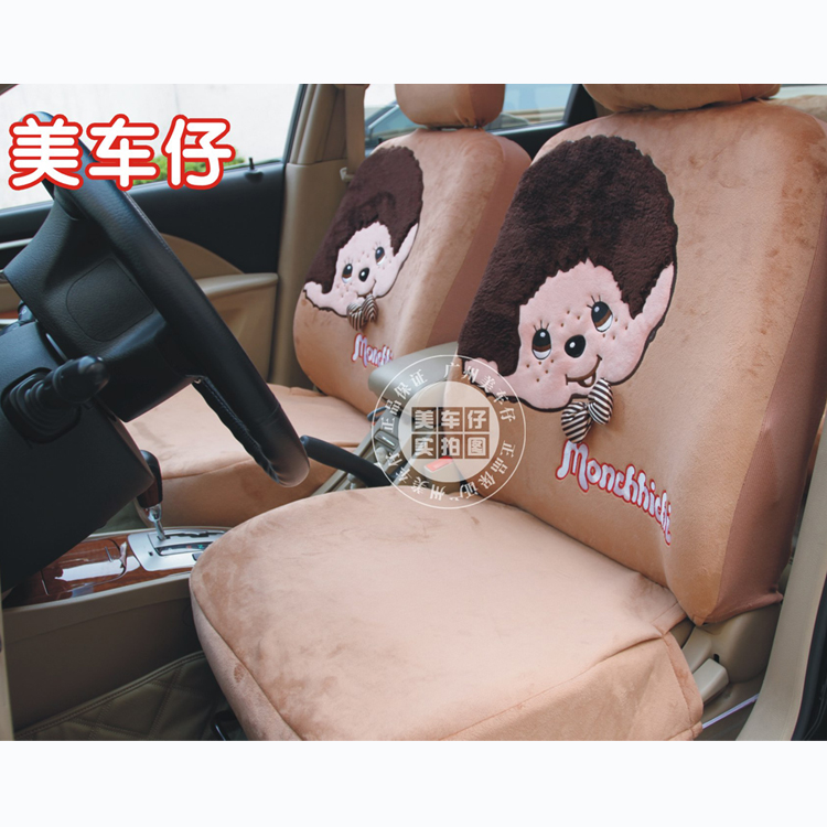 qc:新款蒙奇奇 汽车座椅套 四季通用座套 可爱卡通坐套 奶茶色