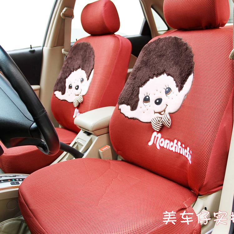 新款蒙奇奇 夏季加厚网布汽车座椅套 三明治四季通用座套 可爱卡通