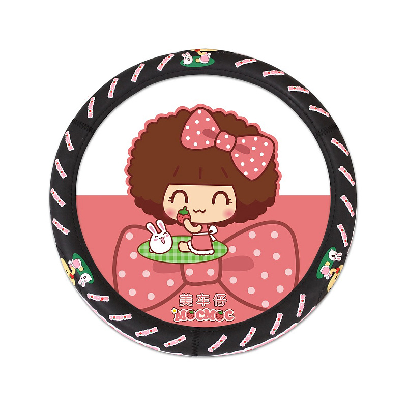 mocmoc摩丝娃娃 卡通乳胶汽车方向盘套/可爱韩国四季汽车把套 f01摩丝