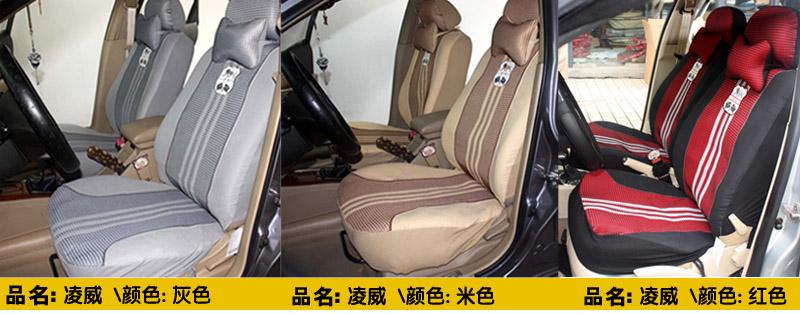 后座: a:背套套在座椅背上,用产品配带的挂钩扣好背部松紧带,并整理妥