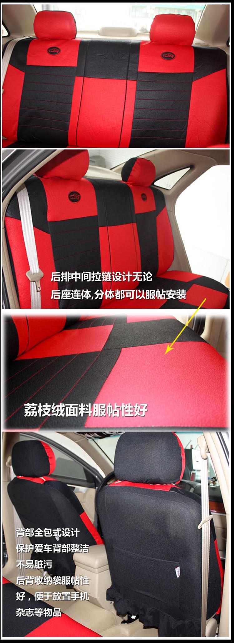 杭派新伊利皮-动感红色 大众polo/朗逸四季通用座椅套/汽车座套坐套