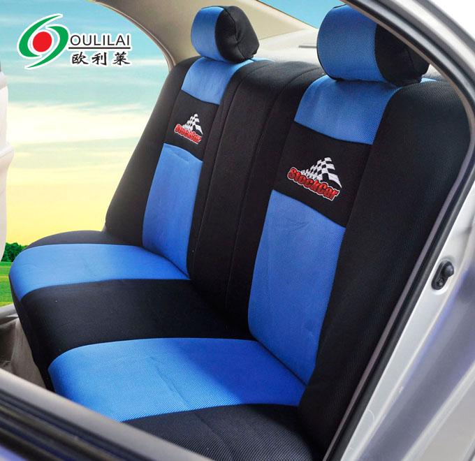 后座: a:背套套在座椅背上,用产品配带的挂钩扣好背部松紧带,并整理