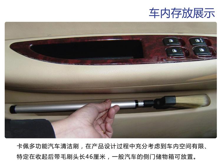 多功能汽车加长手柄护理器 车用伸缩清洁刷 去雾刷板