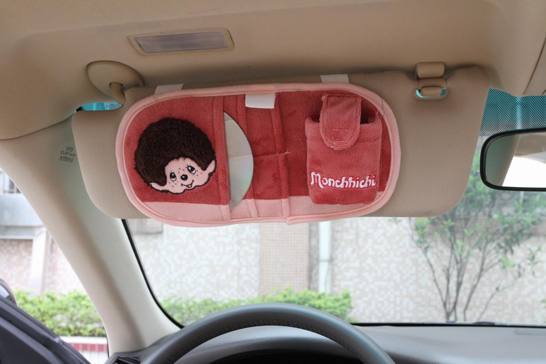 新款蒙奇奇汽车cd遮阳板套/车用cd夹/cd收纳袋 玫红色