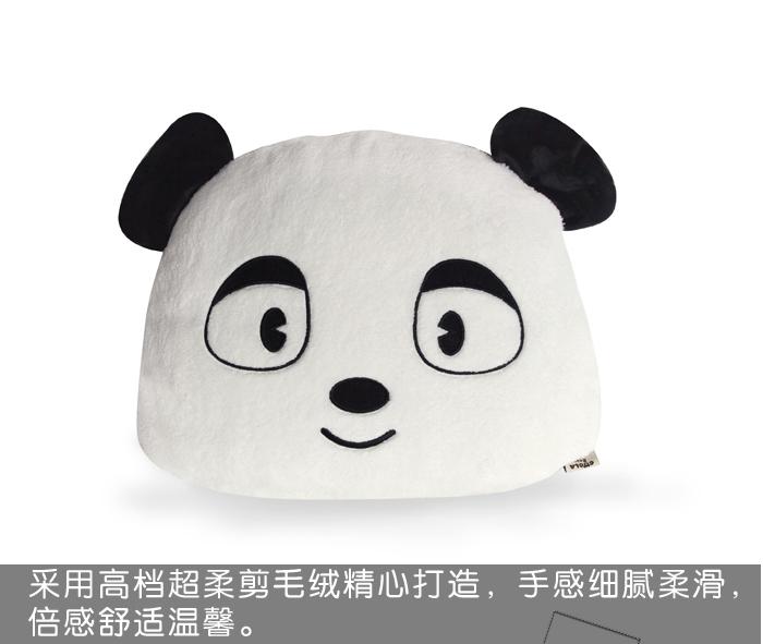酷拉熊q迪斯黑白卡通 可爱车用家用抱枕被空调被