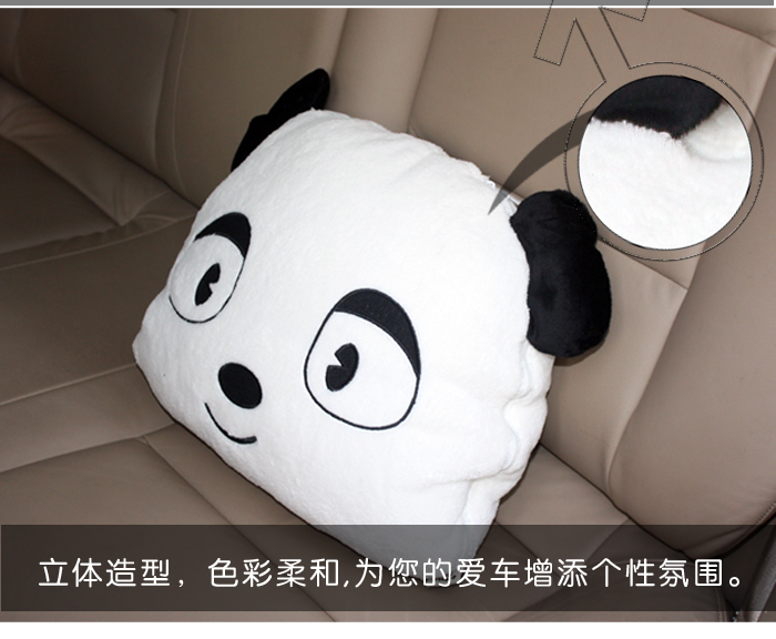 酷拉熊q迪斯黑白卡通 可爱车用家用抱枕被空调被 抱枕