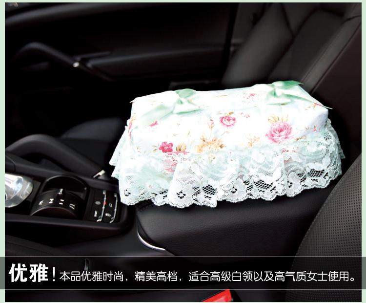 奥特莱芙 花汀公主蕾丝 欧式创意汽车纸巾盒套 可爱车