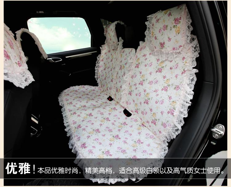 奥特莱芙 花汀公主蕾丝 汽车坐垫 四季座椅垫 可爱通用四季垫 粉白色