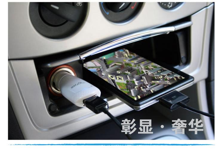 qc:新款途韵8合1车载手机充电器 苹果iphone4 ipad 万能usb车充 c06