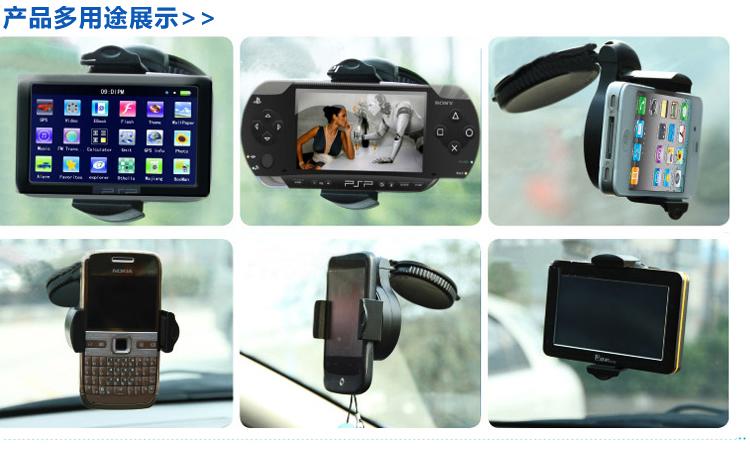 木丁西 伸缩式多功能汽车手机架 车载gps导航仪支架 iphone汽车手机座