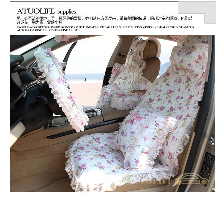 奥特莱芙 花汀公主蕾丝 汽车坐垫 四季座椅垫 可爱通用四季垫 米色