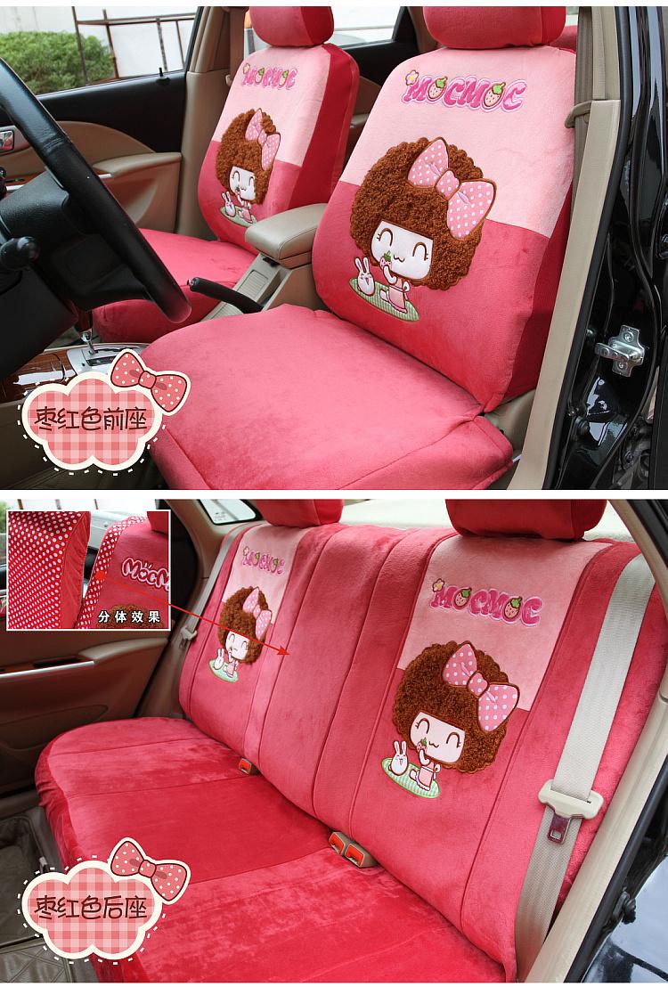 qc:正版摩丝摩丝娃娃 汽车座椅套 四季通用座套 可爱卡通坐套 摩丝