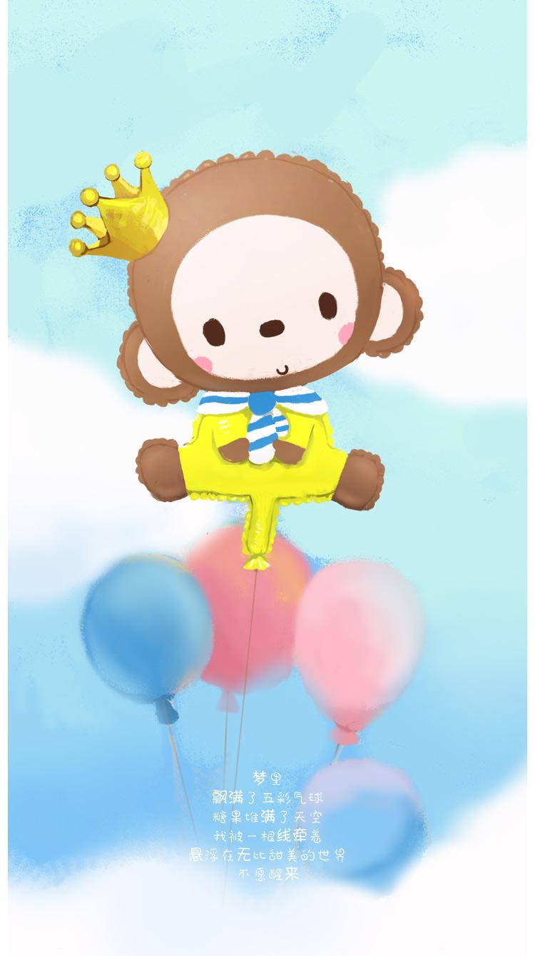 路奈 皇冠猴 汽车卡通摇头公仔 可爱创意车载摇头娃娃