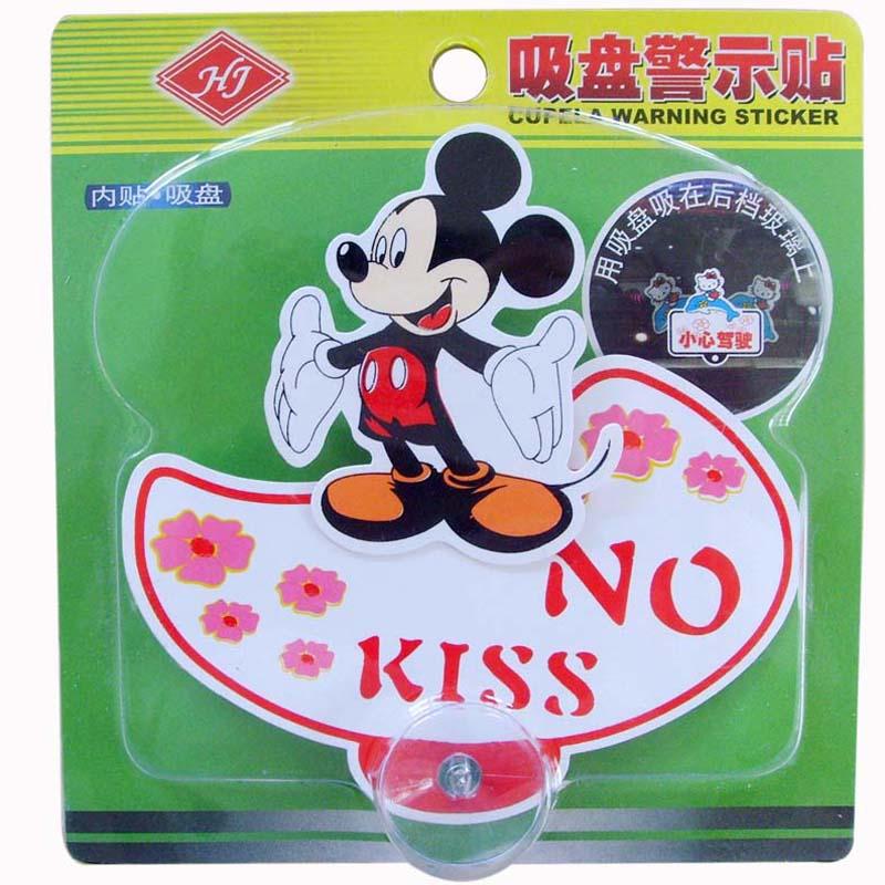 米奇(no kiss)吸盘式左右摇摆贴
