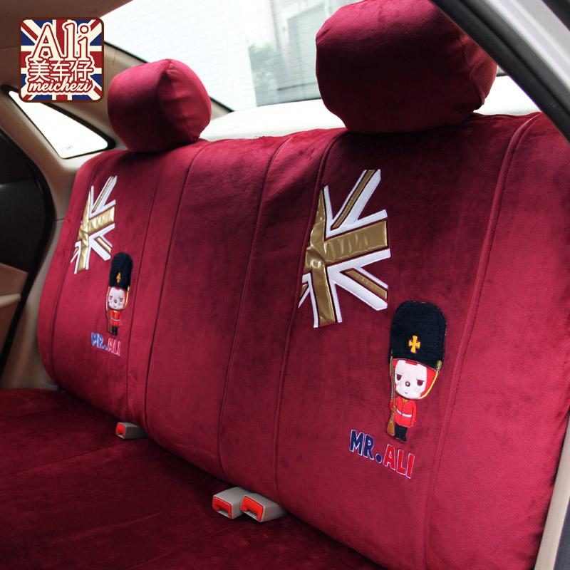 正版阿狸 英伦系列可爱卡通毛绒布汽车座椅套 四季通用座套 坐套 宝石