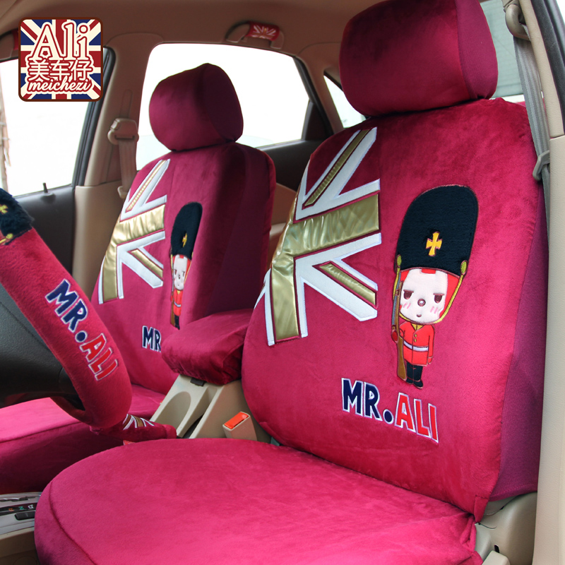 英伦系列可爱卡通毛绒布汽车座椅套