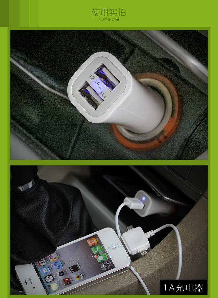 英才星 车载手机充电器 汽车点烟器转换万能车充 3100