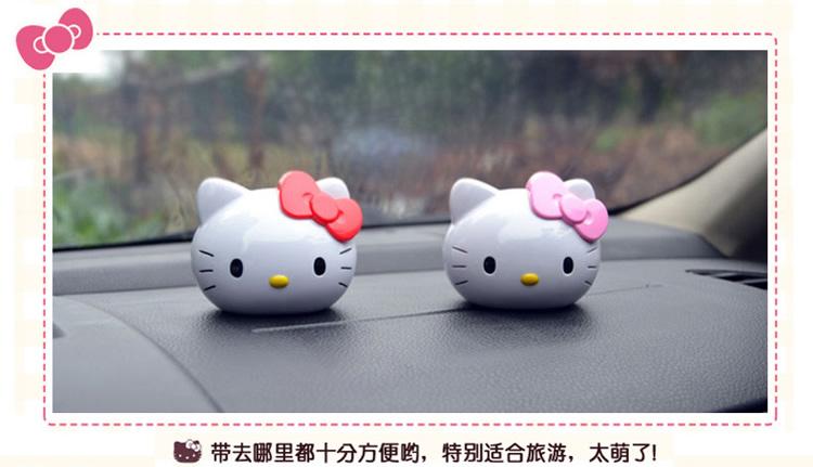 正版hello kitty凯蒂猫 可爱卡通汽车香水 车载固体香膏 香薰(超级