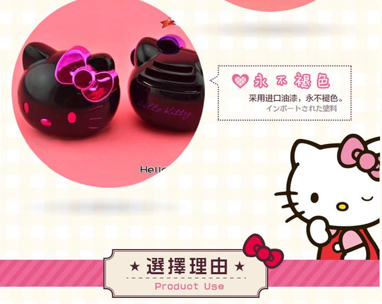 kitty猫帽子编织图解