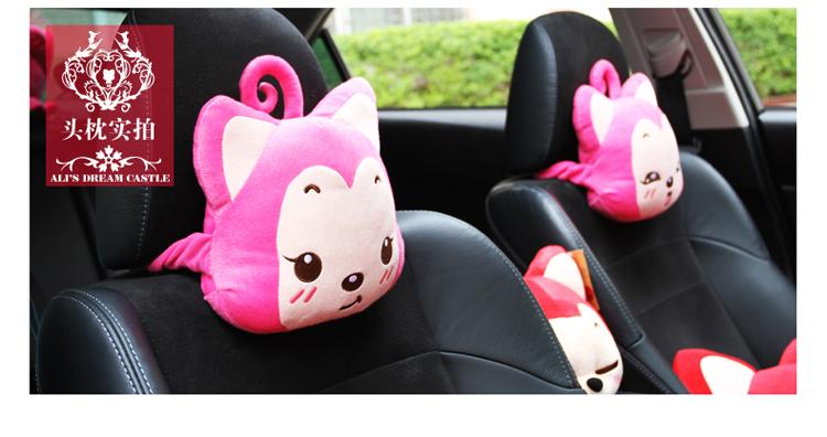 正版阿狸 可爱卡通毛绒汽车头枕 车载娃娃头靠 立体造型护颈枕 单个装