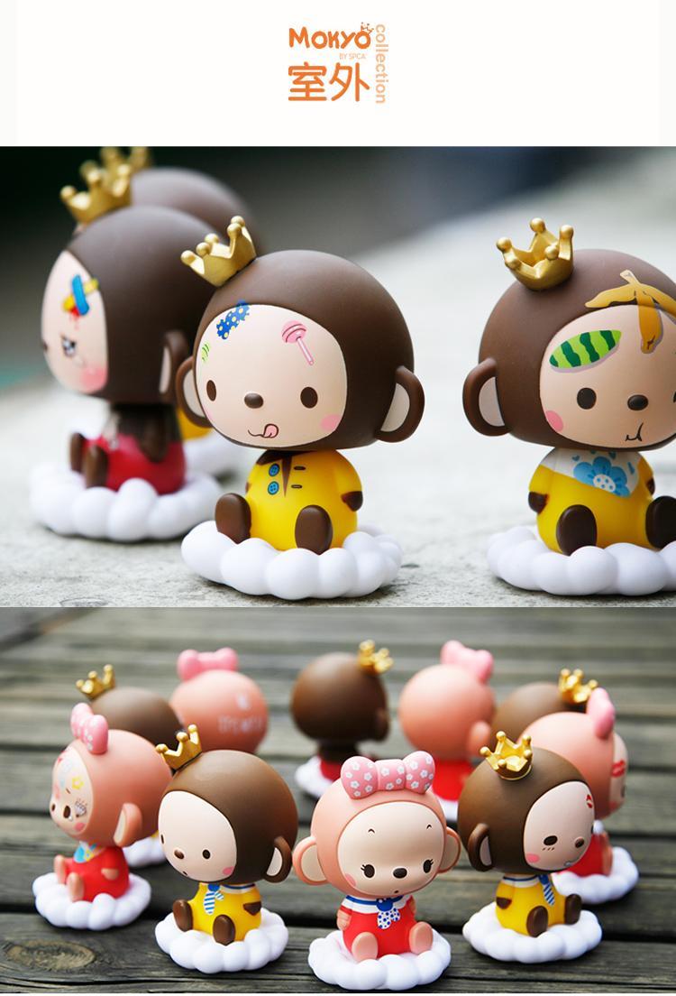 皇冠猴汽车卡通摇头公仔 可爱创意车载摇头娃娃 车内饰品玩偶摆件