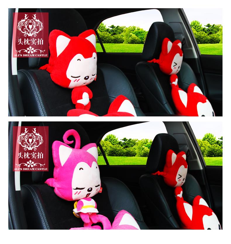 阿狸 卡通可爱卡通毛绒汽车头枕 车载娃娃头靠抱枕 立体造型护颈枕