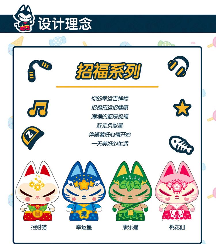 拽猫 可爱卡通汽车公仔 车内摆饰 创意搪瓷车载娃娃 招福系列(桃花仙)