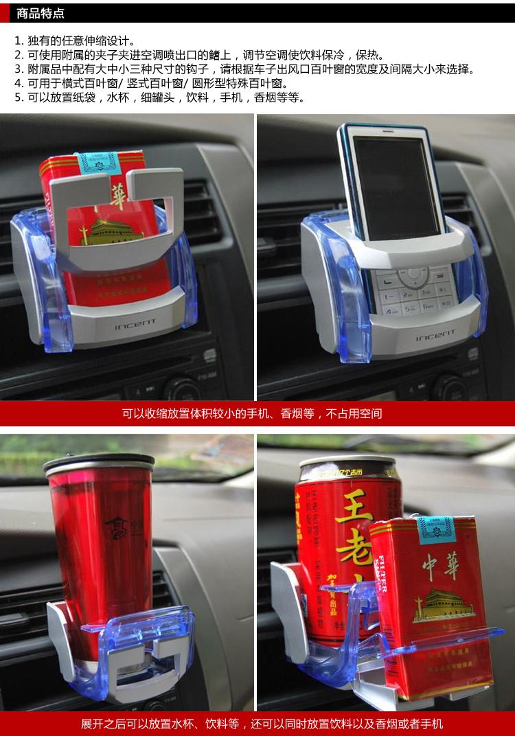 路奈seiwa汽车空调出风口多功能手机座 车载饮料架 杯架w434 dd-30