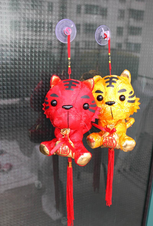 小老虎竹炭包挂饰(红)喜庆挂件 汽车挂饰 虎年吉祥物