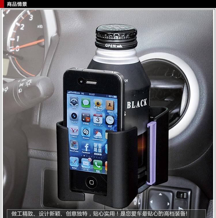 seiwa汽车出风口宽体智能手机对应饮料架 水杯架 车载